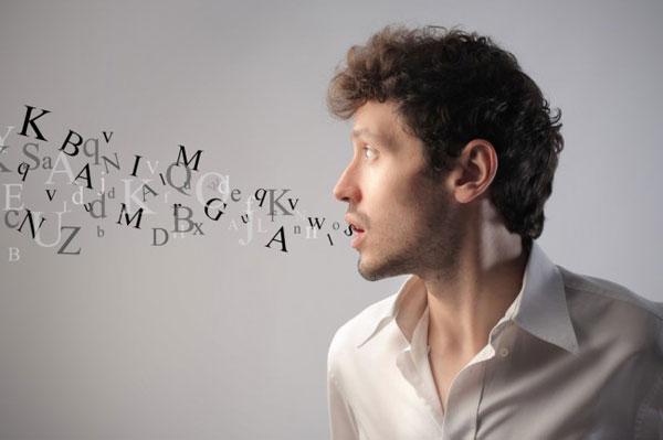 Дефекты речи: основные разновидности и роль логопеда в их устранении
