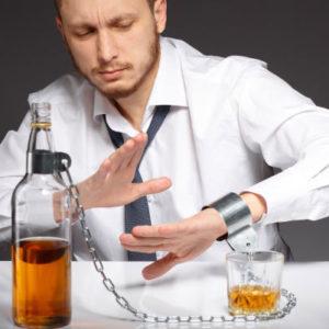 Лечения от алкоголизма зил кодированиеот алкоголизма методом довженко