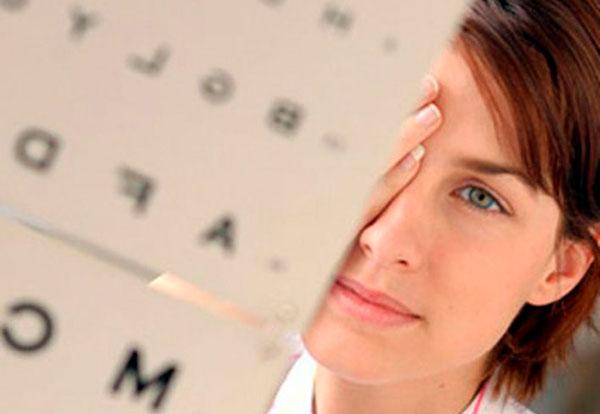 Главные витамины для зрения
