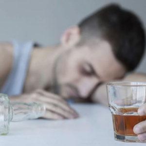 Наркология